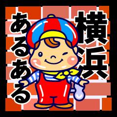 yokohama world 2