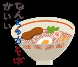 Oyaji Gag Sticker<food> sticker #6413225