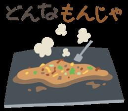 Oyaji Gag Sticker<food> sticker #6413227