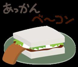 Oyaji Gag Sticker<food> sticker #6413229