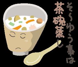 Oyaji Gag Sticker<food> sticker #6413231