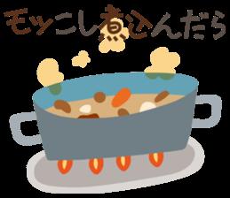 Oyaji Gag Sticker<food> sticker #6413233