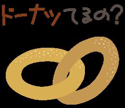 Oyaji Gag Sticker<food> sticker #6413234
