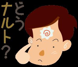 Oyaji Gag Sticker<food> sticker #6413235