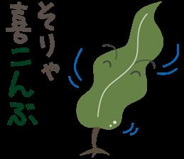 Oyaji Gag Sticker<food> sticker #6413236