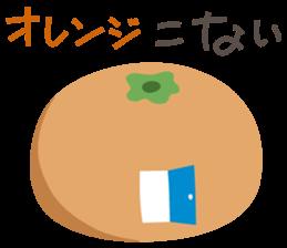 Oyaji Gag Sticker<food> sticker #6413241