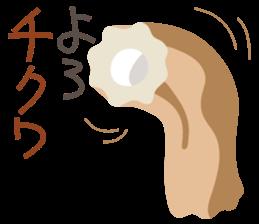 Oyaji Gag Sticker<food> sticker #6413242
