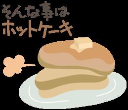 Oyaji Gag Sticker<food> sticker #6413243