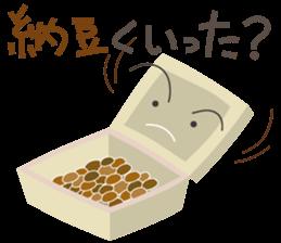 Oyaji Gag Sticker<food> sticker #6413244