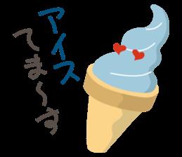 Oyaji Gag Sticker<food> sticker #6413249