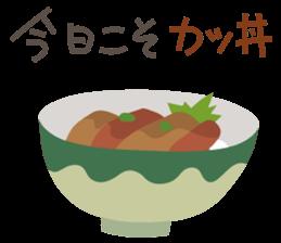 Oyaji Gag Sticker<food> sticker #6413252