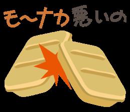 Oyaji Gag Sticker<food> sticker #6413253