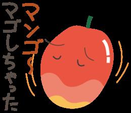 Oyaji Gag Sticker<food> sticker #6413256