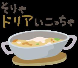 Oyaji Gag Sticker<food> sticker #6413257