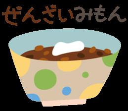 Oyaji Gag Sticker<food> sticker #6413258