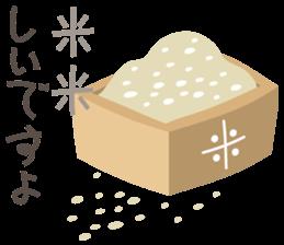 Oyaji Gag Sticker<food> sticker #6413261