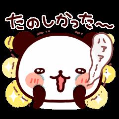 Feelings various panda-2