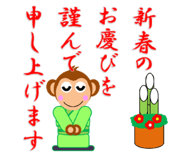 Happy New Year & Merry Christmas(monkey) sticker #6418632