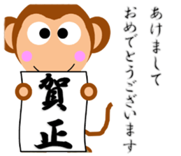 Happy New Year & Merry Christmas(monkey) sticker #6418634