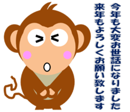 Happy New Year & Merry Christmas(monkey) sticker #6418636