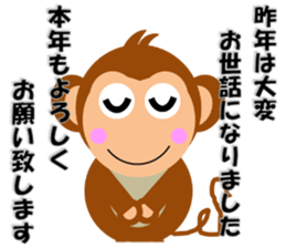 Happy New Year & Merry Christmas(monkey) sticker #6418637