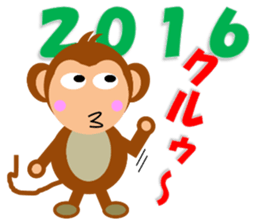 Happy New Year & Merry Christmas(monkey) sticker #6418640
