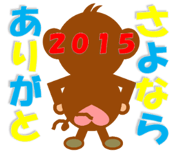 Happy New Year & Merry Christmas(monkey) sticker #6418642
