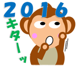 Happy New Year & Merry Christmas(monkey) sticker #6418643