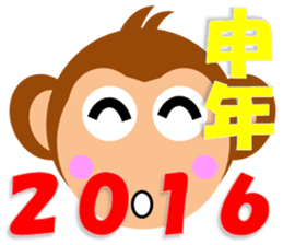 Happy New Year & Merry Christmas(monkey) sticker #6418644