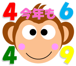 Happy New Year & Merry Christmas(monkey) sticker #6418646
