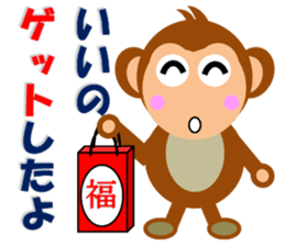Happy New Year & Merry Christmas(monkey) sticker #6418649