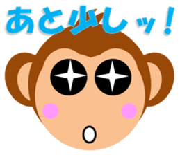 Happy New Year & Merry Christmas(monkey) sticker #6418652