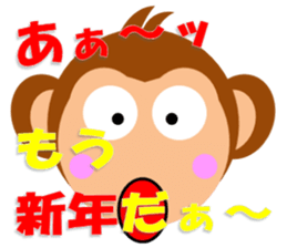 Happy New Year & Merry Christmas(monkey) sticker #6418654