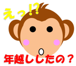 Happy New Year & Merry Christmas(monkey) sticker #6418655