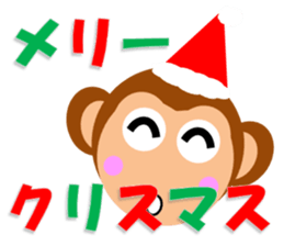 Happy New Year & Merry Christmas(monkey) sticker #6418668
