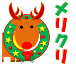 Happy New Year & Merry Christmas(monkey) sticker #6418669