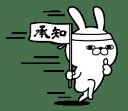 Rabbit100% 3 sticker #6421936