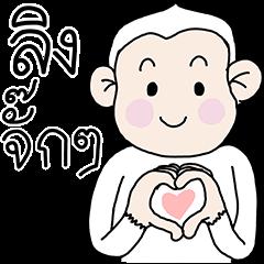 Ling Puek Kum Puan