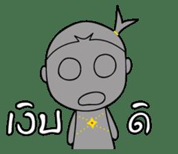 SIAM ll sticker #6427613