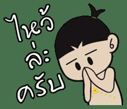 SIAM ll sticker #6427621