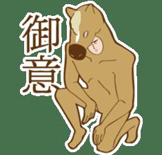 UMAOTOKO sticker #6428970