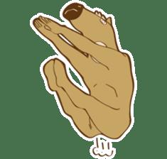 UMAOTOKO sticker #6428973