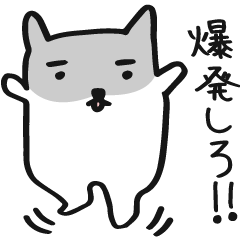Japan's hamster's
