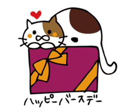 Congratulations stickers of cats sticker #6432974