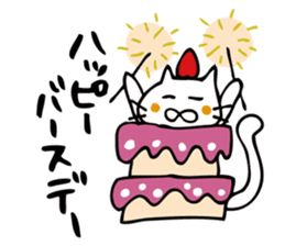 Congratulations stickers of cats sticker #6432975