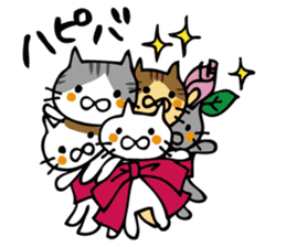 Congratulations stickers of cats sticker #6432976