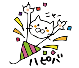 Congratulations stickers of cats sticker #6432977