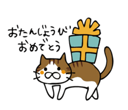 Congratulations stickers of cats sticker #6432978
