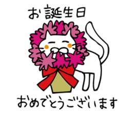 Congratulations stickers of cats sticker #6432979