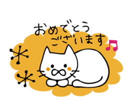 Congratulations stickers of cats sticker #6432984